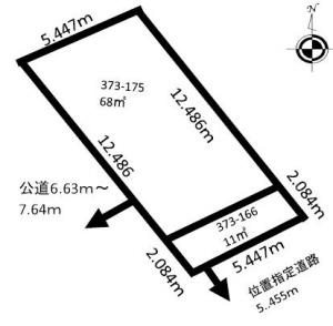 売土地 「宮の沢3-5」