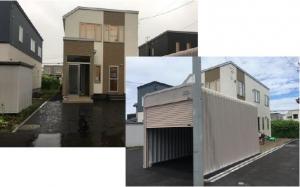 中古住宅 「新川西3-6」