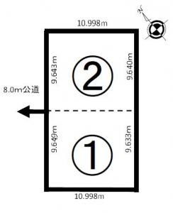 売土地 「稲穂2-4」 2区画販売!!